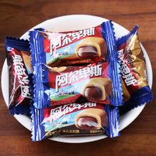 阿尔卑斯巧克溢500克约75颗巧克力太妃糖散装结婚庆喜糖果批