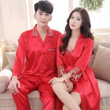 春秋季真丝情侣结婚睡衣长袖丝绸男女士夏季红色睡裙睡袍两件套装