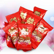汇福园天长地久硬糖水果糖创意结婚庆喜字糖果散装500g约65