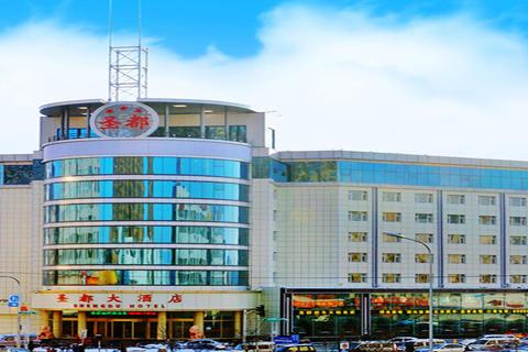 圣都大酒店