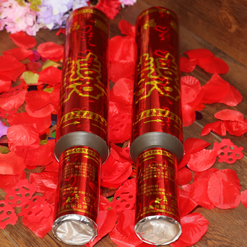 结婚婚礼手持礼花筒礼炮 彩炮 结婚喜字花瓣礼炮