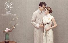 〈Chinese·棠〉系列-赠3999婚嫁礼包