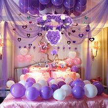 婚房布置 结婚用品 婚房装饰创意套餐婚礼用品 花球 婚庆新房