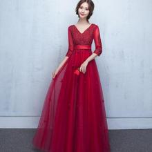敬酒服酒红色新娘新款V领宴会长款孕妇高腰结婚晚礼服女回门服