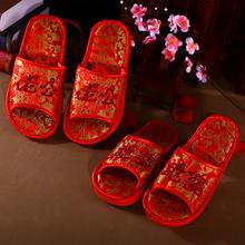 39包邮婚庆结婚拖鞋红色老公老婆龙凤刺绣情侣拖鞋春夏喜庆用品
