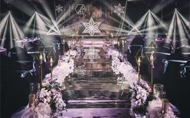 【锦绣婚礼】——梦幻星夜主题婚礼