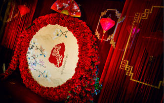 【欧蔓婚礼】两姓之好 中式婚礼