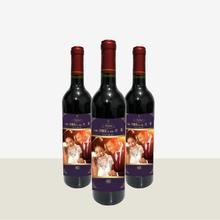 法国波尔多进口葡萄酒定制 喜宴 婚宴婚庆 婚礼专用定制红酒
