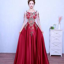 送发饰耳环时尚敬酒服新娘酒红色晚礼服新款结婚长款中袖婚纱礼服