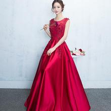 时尚一字肩敬酒服新娘新款长款修身显瘦缎面酒红色结婚礼服裙女