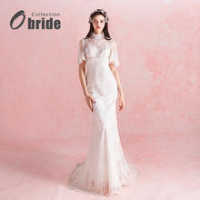 Obride婚纱2017新款新娘结婚韩版鱼尾拖尾复古显瘦大码