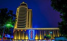 粤大金融城国际酒店