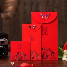 (满28包邮结婚庆用品创意婚庆大小号利是封婚礼千元万元红包