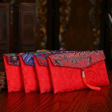 结婚红包 婚庆用品 布红包利是封丝绸缎