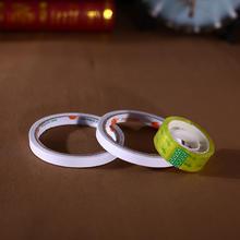 39包邮结婚用品气球配件无痕胶气球贴婚房装饰布置双面胶 胶带