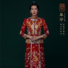 华芬中式嫁衣定制 原创龙凤褂 手工盘金刺绣 高级定制 潮绣