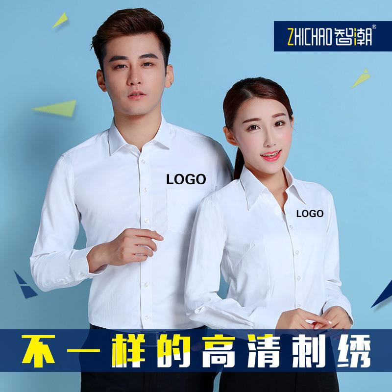 结婚用品 衬衫 >定制名字logo结婚证件照 高清刺绣印图情侣装