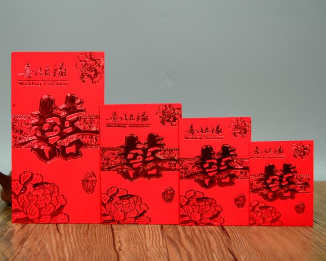 红包 结婚 利是封 小红包 婚礼 用品 红包袋 创意 婚庆红