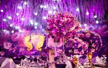 【晨枫婚礼策划】紫色梦幻 爱的簇拥