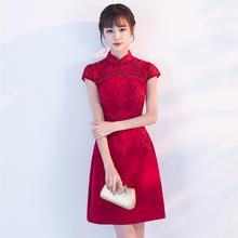显瘦!2018新款春夏中国风新娘中式结婚礼服女连衣裙短款