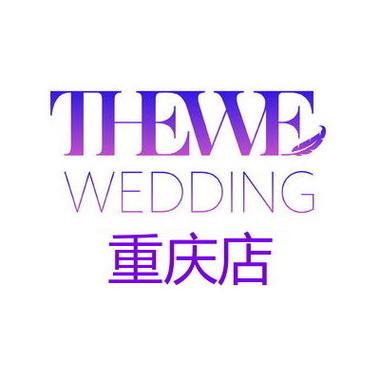 乐惟海外婚礼旅拍