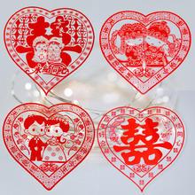 约20张包邮价 结婚静电贴爱心喜字玻璃喜字
