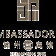 重庆渝州国宾馆