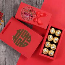 臻忆美 婚礼费列罗巧克力多种套餐选择 中式镂空结婚成品喜糖