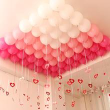 【特价促销】包邮结婚加厚气球雨丝吊坠爱心亮片吊坠套餐