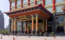 皇宫大酒店