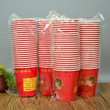 结婚婚庆纸杯加厚婚宴婚礼一次性大红杯子喜庆用品红纸杯