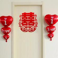 结婚庆用品铝膜气球迷你红色心型铝箔气球婚房婚礼现场布置