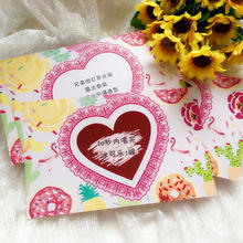 婚礼惩罚迎亲游戏道具婚礼堵门游戏卡 结婚誓言整新郎玩兄弟道具