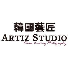 韩国艺匠Artiz Studio-成都店