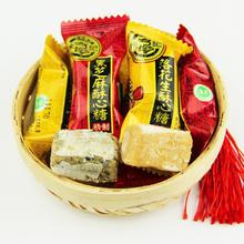徐福记酥心糖散装500g芝麻酥糖混合口味结婚喜糖婚庆用品零食