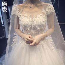 下单即送八件套玫瑰公主婚纱礼服2017新款花朵一字肩新娘结婚