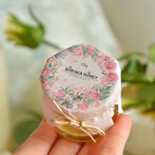 多囍优品 结婚回礼蜂蜜 欧式婚礼喜蜜 婚蜜玻璃瓶喜糖盒成品2