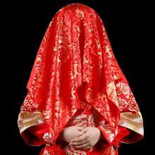 中式 新人喜帕 喜字流苏大号盖头布 新娘结婚红盖头