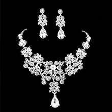 婚水钻项链三件套新娘饰品婚纱希望水晶皇冠头饰绿叶花朵结