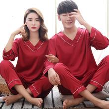 优质丝绸情侣睡衣夏季新款套头情侣家居服休闲可外穿男女式加大码