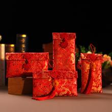 婚庆红包利是封布艺绸缎大红包结婚改口万元红包袋刺绣