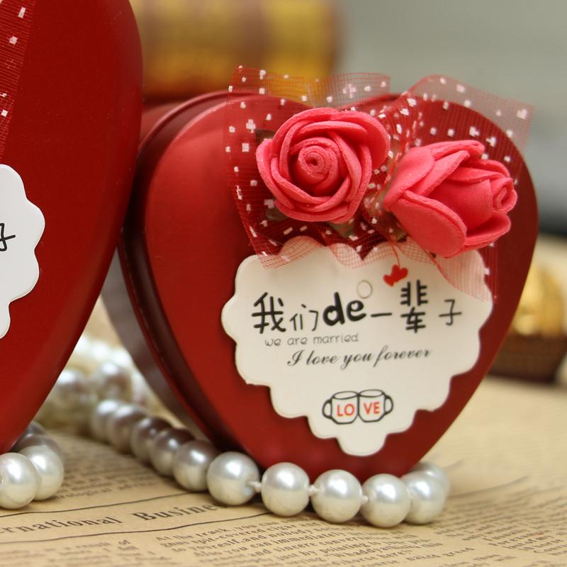 创意结婚喜糖盒 红色心形铁盒 小号