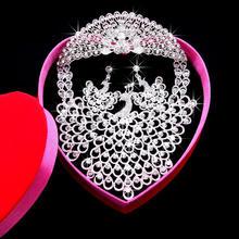 水钻饰品项链女新款新娘结婚皇冠头饰耳环三件套礼服配饰