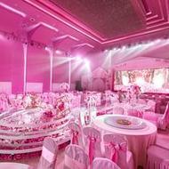 蓝调庄园国际婚礼中心