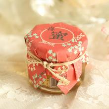 多囍优品 陌上樱红 婚礼喜蜜 欧式回礼蜂蜜个性 精美婚蜜成品