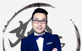 婚予人主持团队—文辉