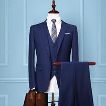 (下单赠送十二件套)结婚新郎西装衬衫套装男士三件套伴郎服