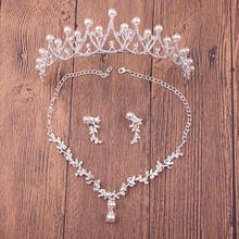 新娘头饰套装 皇冠三件套 韩式婚礼结婚首饰婚纱配饰项链耳环饰