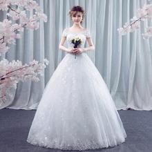 韩式蕾丝一字肩显瘦齐地婚纱