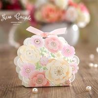 【一往情深】结婚礼宴席桌伴手礼喜糖纸盒草坪欧式绿色镂空